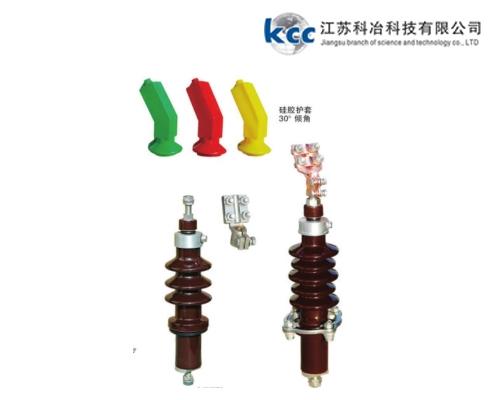 BD(W)-5KV-24KV/300A-600A套管
