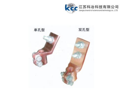 单孔、双孔式铜变压器线夹