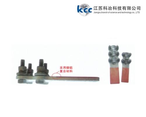 螺栓型铝铜复合过渡设备线夹